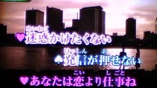 田原俊彦さん、水谷八重子さん キーが高い!カラオケの男性パートのみで...