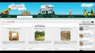 видео Шаблоны строительной тематики для Joomla