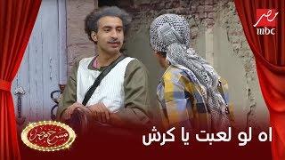 #مسرح_مصر | على ربيع يقلد المطرب أحمد شيبة في أغنية