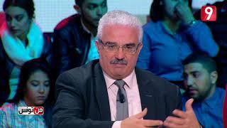 من تونس - الحلقة 1 الجزء الثالث