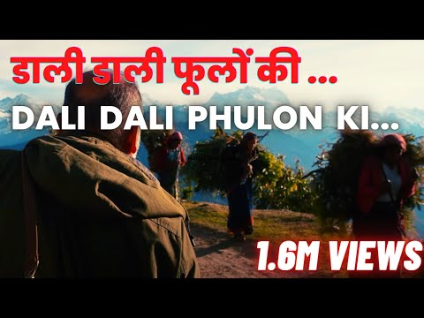 Dali Dali Phoolon Ki - Full Song | Music Video