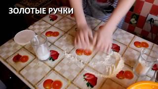 Соленое тесто: Как Сделать Тесто