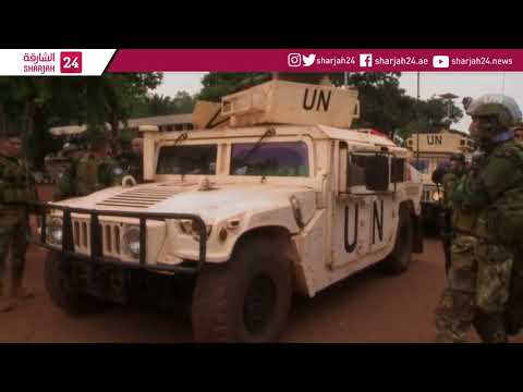 military operation against armed groups in Bangui
