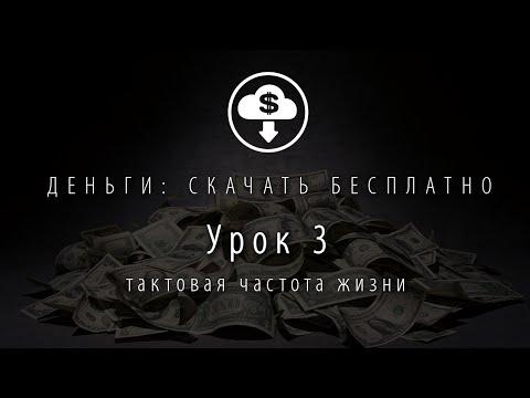 Скачать - Татьяна Корянова - Форсаж Аукционов (2015