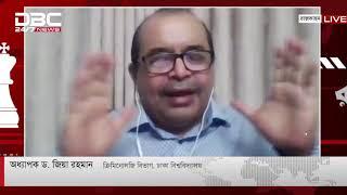 করোনাকালে প্রতারকদের এতো দৌরাত্ম কেন? || রাজকাহন || DBC News