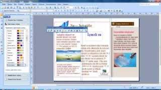 Ms.Publisher - 2007   informasiya bukleti , information leaflet ,  booklet