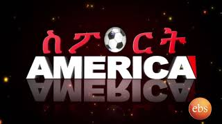 Sport America On ebs - Remembering Foot Ball Player Aseged Tesfaye የእግር ኳስ ተጫዋች አሰግድ ተስፋዬ ማስታወሻ