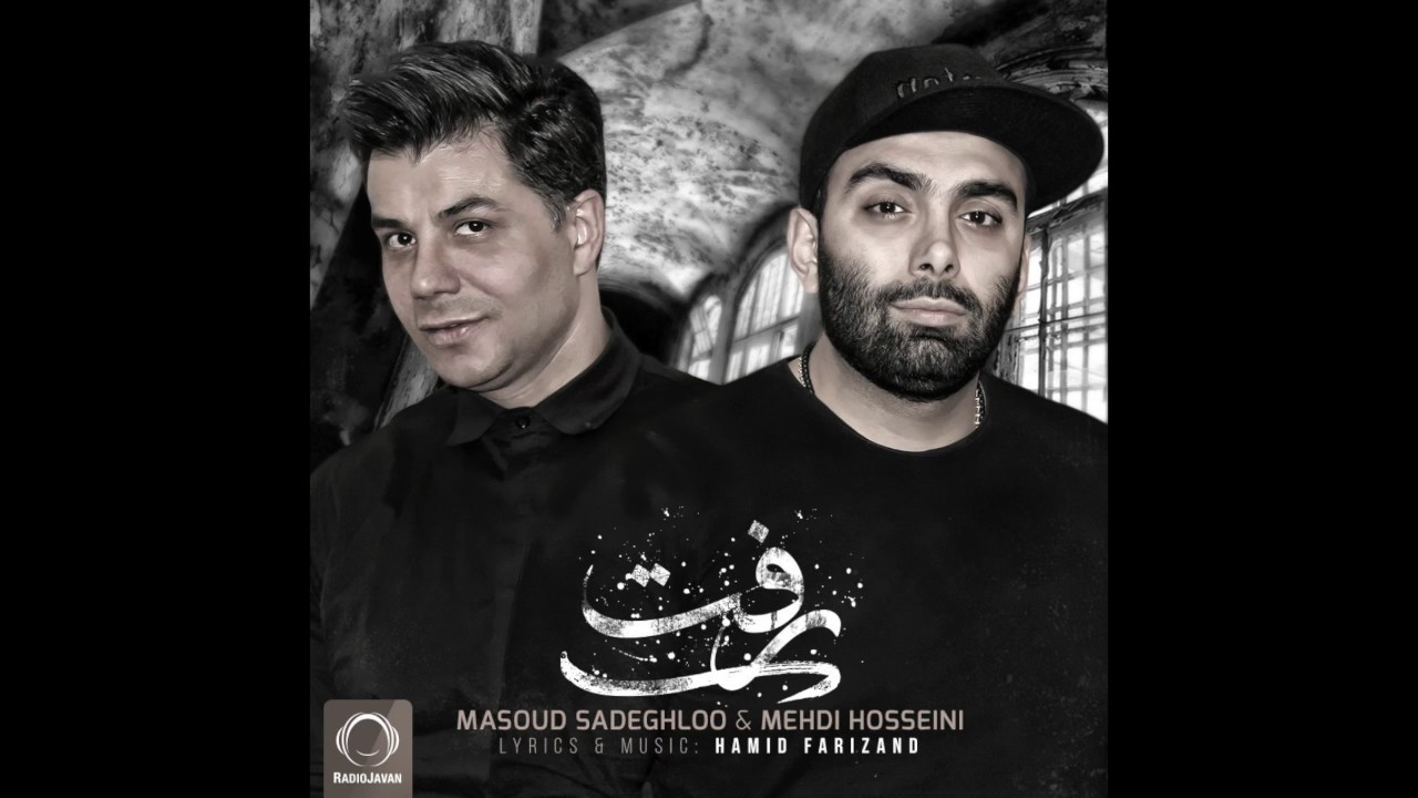 """Download Masoud Sadeghloo & Mehdi Hosseini - """"Raft"""" OFFICIAL AUDIO"""