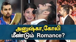 Anushka, Kohli Together Attend Sachin Movie Premier Show - Oneindia Tamil