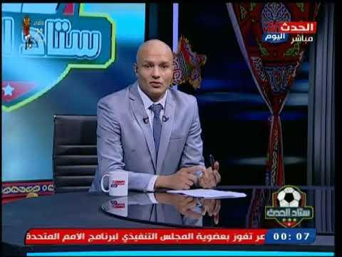 اول تعليق من الأهلاوي ' احمد فوزي ' على تعادل الزمالك امام الإنتاج الحربي في الدوري المصري