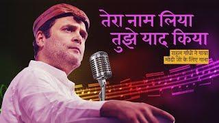 PM Narendra Modi's Biggest Fan | Tera naam liya tujhe yaad kiya