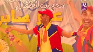 """حفل العيد مع عمو صابر في قاعة مسايا """"سرايا شيرين"""" في طولكرم بتنظيم المركز الثقافي لتنمية الطفل"""
