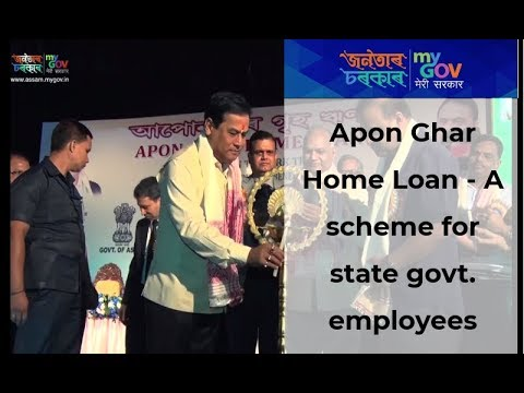 Apon Ghar Home Loan - A scheme for state govt. employees