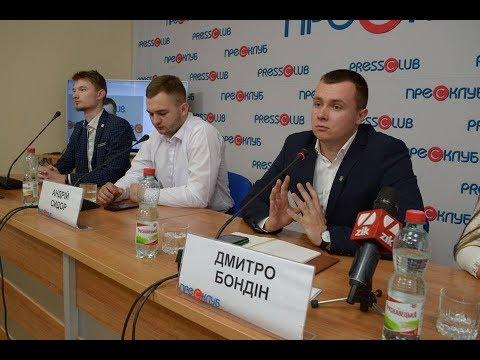 PressClub Lviv: Молодь і президентські вибори-2019