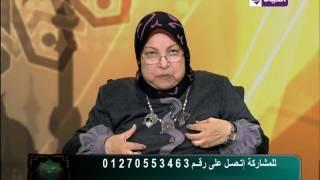 سعاد صالح توضح معنى قوله تعالى 'هن لباس لكم وأنتم لباس لهن'.. فيديو