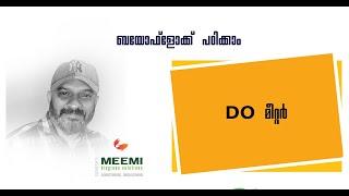 #DO Meter