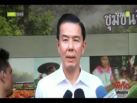 """""""ญนน์"""" โบกมือลาธนาคารไทยพาณิชย์"""