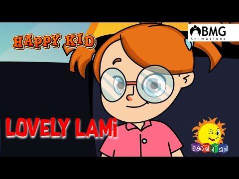 Happy Kid | Lovely Lami | Episode 87 | Kochu TV | Malayalam