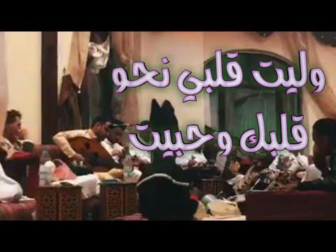 جلسه خيالية في مكان روعه وشله اروع والفنان والنجم الصاعد محمد النعامي يتئلق بقوه