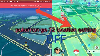 #RaviTaG Pokémon Go-New Hack Fly GPS (Joystick Mode )|| version 5.0.6 | For Android - No root (2020