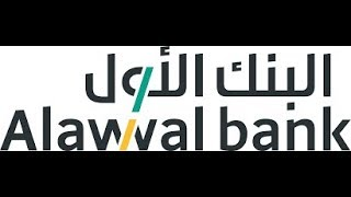Alawwal Bank Online Banking In Hindi/urdu