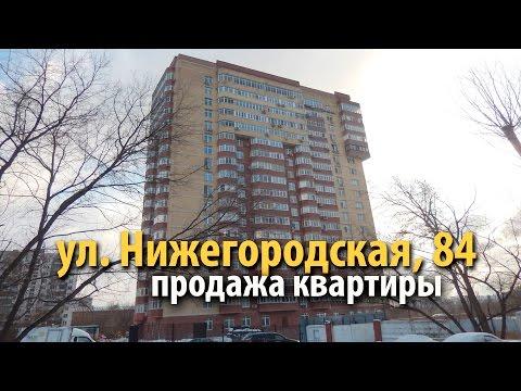 Домофоны и домофонные системы Commax в Киеве, купить в