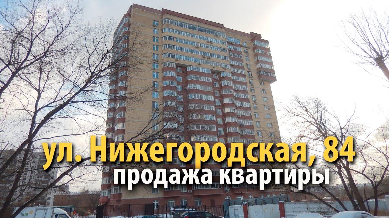 дом панино | купить дом чеховский район купить дом симферопольское .