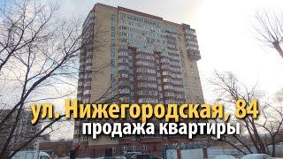 видео Новостройки у метро Марксистская от 84.35 млн руб в Москве