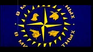 """Заставки передачи """"В мире животных"""" (1974 - наше время)"""