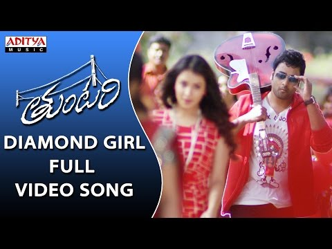 Diamond Girl Full Video Song || Tuntari Full Video Songs || Nara Rohit, Latha Hegde