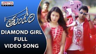 Diamond Girl Full Video Song    Tuntari Full Video Songs    Nara Rohit, Latha Hegde