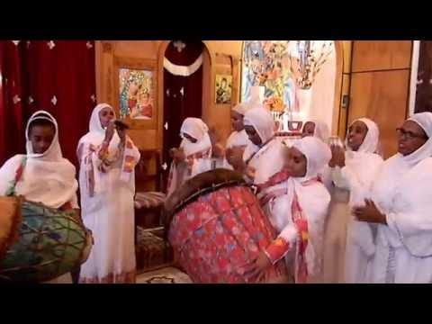 Ethiopian Orthodox 2009/2016 Hidar Zion Mariam @ St. Mary WeGabriel Church Winnipeg, Canada #3