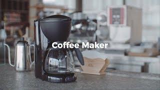 맥심 원두커피 브루잉 가이드 – 커피메이커(Coffee…
