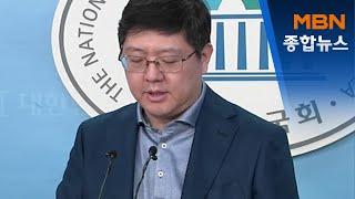 민주, '재산 논란' 김홍걸 제명…무소속…