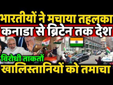 Indian People Send