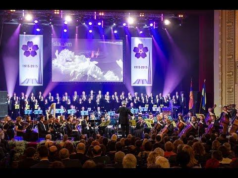 Концерт, посвященный 100-й годовщине Геноцида армян 1915-1923
