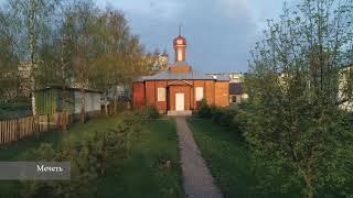 Добро пожаловать в Новогрудок