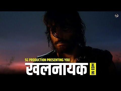 KhalnayaK Theme | In Edm | DJ Viren | SG Production