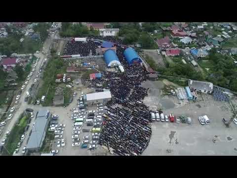 Курбан Байрам Южно Сахалинск 11 08 2019