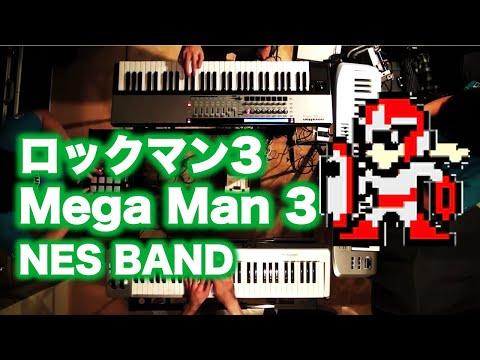 ロックマン3 Mega Man 3 Medley / NES BAND