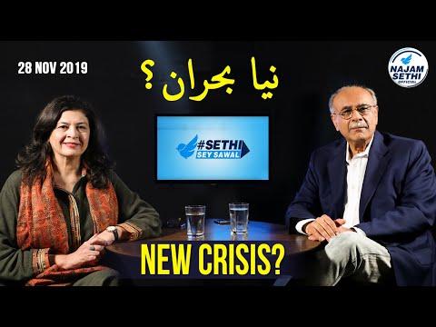 Najam Sethi: Sethi Sey Sawal | 28 November 2019 | Najam Sethi