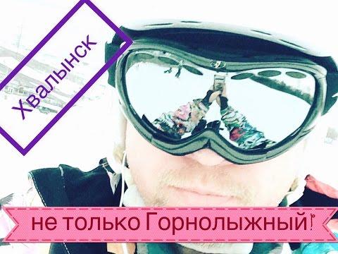 город Хвалынск дома