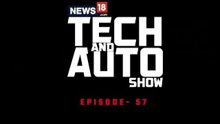 The Tech And Auto Show EP 57 | Paris Motor Show 2018 Special