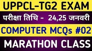 UPPCL TG2 Computer GK MCQs Part-2||UPPCL-TG2 ReExam 2018||Computer MCQs||CCC,NIELET ALL EXAM
