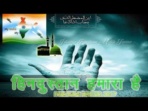 15-august-whatsapp-status,ham-hai-hindustani-hindustan-hamar-hai,khwaja-garib-nawaz-qawwali-status