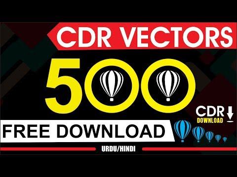 DOWNLOAD 500 CDR VECTORS FREE | AMKTECH