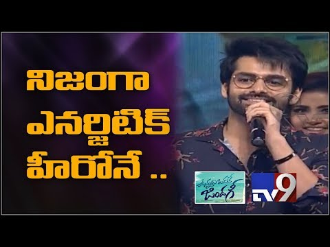 Hero Ram Ultimate & Energetic Speech @ Vunnadhi Okate Zindagi Audio Launch