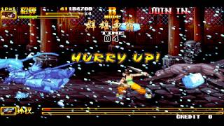 Arcade Longplay [483] Knights of Valour 2 Plus: Nine Dragons