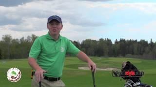 Урок гольфа № 9 - Гибрид