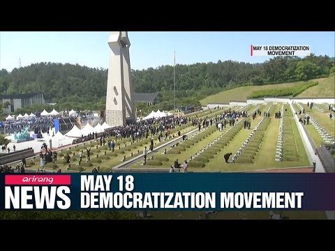 [NEWS IN-DEPTH] Uncovering truth on May 18 Democratization Movement